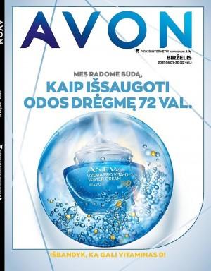 AVON - Katalogas (2021 06 01 - 2021 06 30)